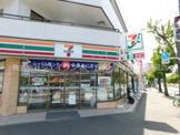 セブンイレブン 横浜港南台2丁目店