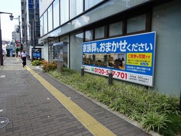 公益社江坂会館の画像1