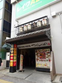 鶴橋風月江坂店の画像1