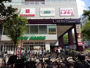 東急ハンズ 江坂店の画像2