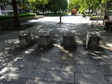 豊津公園の画像1