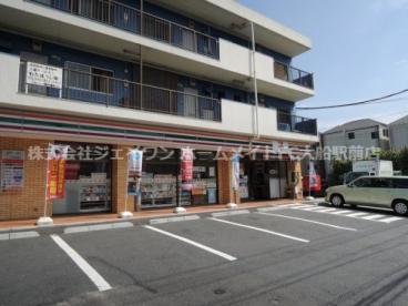 セブンイレブン 横浜栄飯島店の画像1