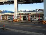 スズキヤ 西鎌倉店