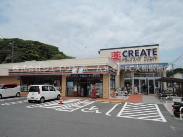 セブンイレブン 鎌倉津西店の画像1