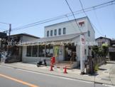 鎌倉津西郵便局