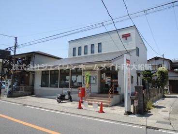 鎌倉津西郵便局の画像1