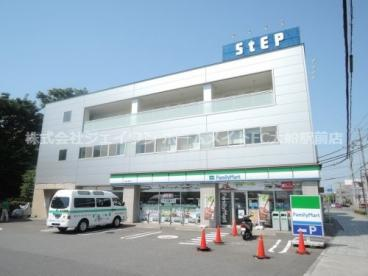 ファミリーマート 横浜公田町店の画像1