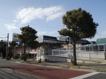グルメシティ鎌倉店の画像1