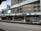 SUPER MARKET YAMAKA(スーパーマーケットやまか) 深沢店
