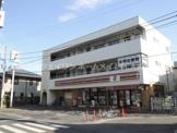 セブンイレブン 鎌倉深沢店