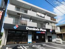ドミノ・ピザ 大船東店