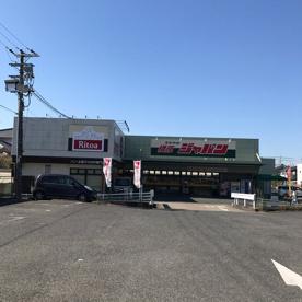 ジャパン 橿原店の画像1