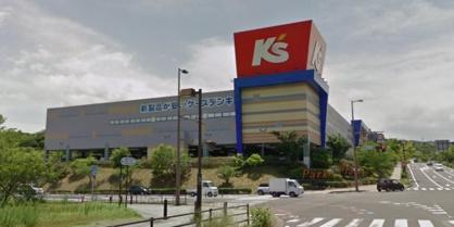 ケーズデンキ パークプレイス大分本店の画像1