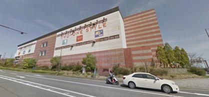 ホームプラザナフコ パークプレイス大分店の画像1