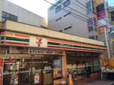 セブンイレブン 西荻窪駅北口店の画像1