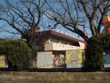小菅ヶ谷幼稚園