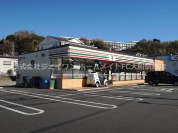 セブンイレブン 横浜栄上郷町店の画像1