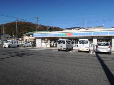 ローソン 栄上郷町店の画像1
