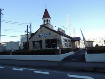 リンガーハット鎌倉大船店の画像1