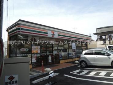 セブンイレブン 鎌倉湘南町屋駅前店の画像1