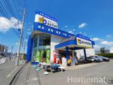 トレジャーファクトリー 大船店