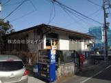 深沢郵便局