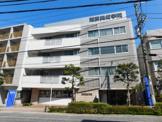 湘南美術学院