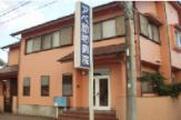 アベ動物病院