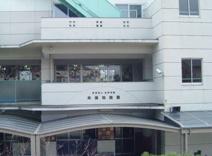 本浦幼稚園