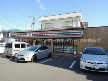 セブンイレブン 横浜栄小菅ケ谷店の画像1