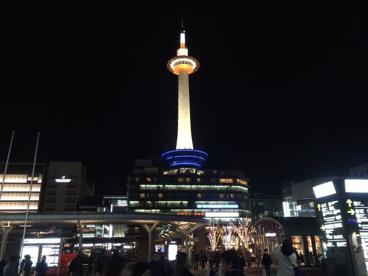 京都タワーの画像1