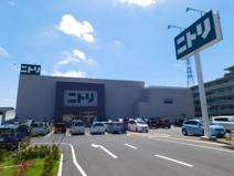 ニトリ大船店