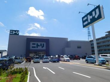 ニトリ大船店の画像1