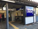 京阪藤森駅