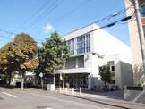 札幌市立伏見中学校