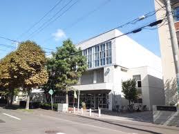 札幌市立伏見中学校の画像1