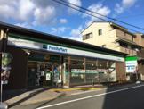 ファミリーマート 伏見丹波橋通り店