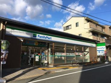 ファミリーマート 伏見丹波橋通り店の画像1