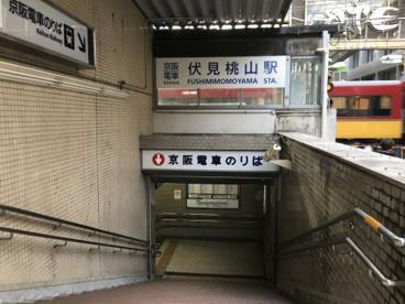 伏見桃山(京阪)の画像1