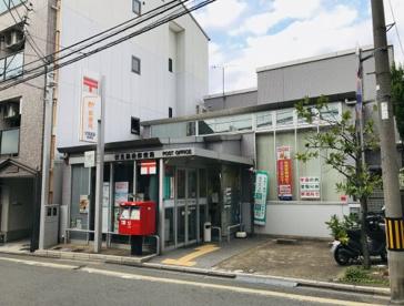 伏見墨染郵便局の画像1