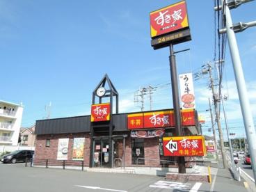 すき家 横浜笠間店の画像1