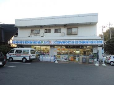 ローソン 田谷店の画像1