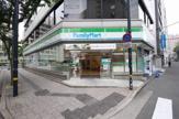 ファミリーマート 紙屋町東店
