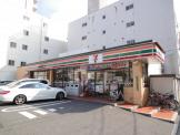 セブンイレブン 広島昭和町店