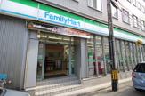 ファミリーマート 小町店