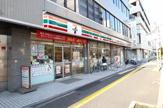セブンイレブン 広島光町店