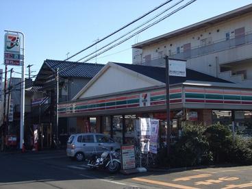 セブンイレブン八王子楢原店の画像1