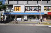 ローソン 広島光町店