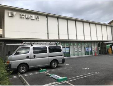 京都銀行墨染支店の画像1