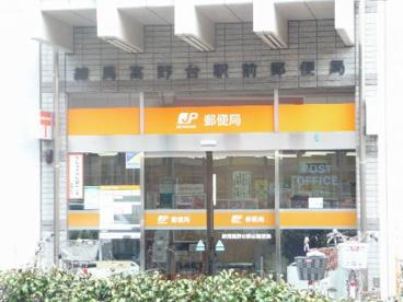 ゆうちょ銀行本店ヨークマート石神井店出張所の画像1